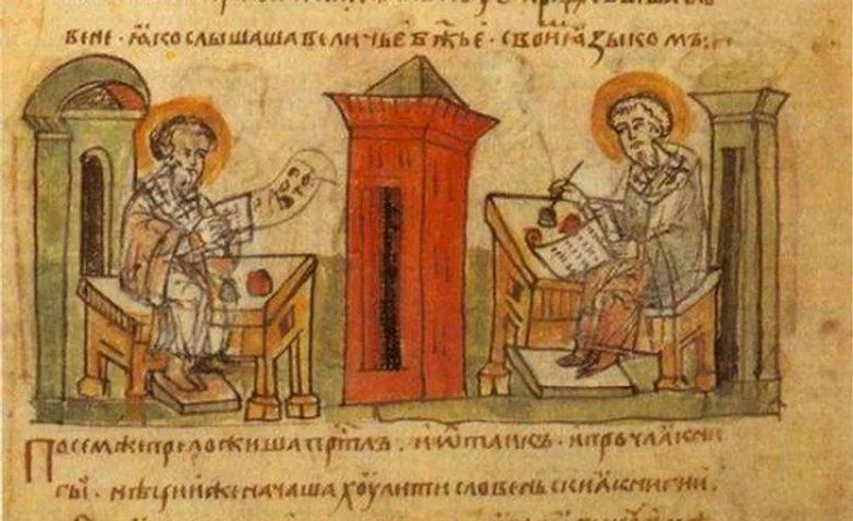 Буквицы. Буквы кириллицы и их значение.