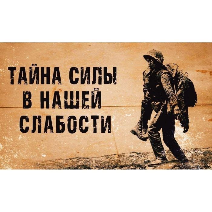 Брат Роман. ТАЙНА СИЛЫ В НАШЕЙ СЛАБОСТИ